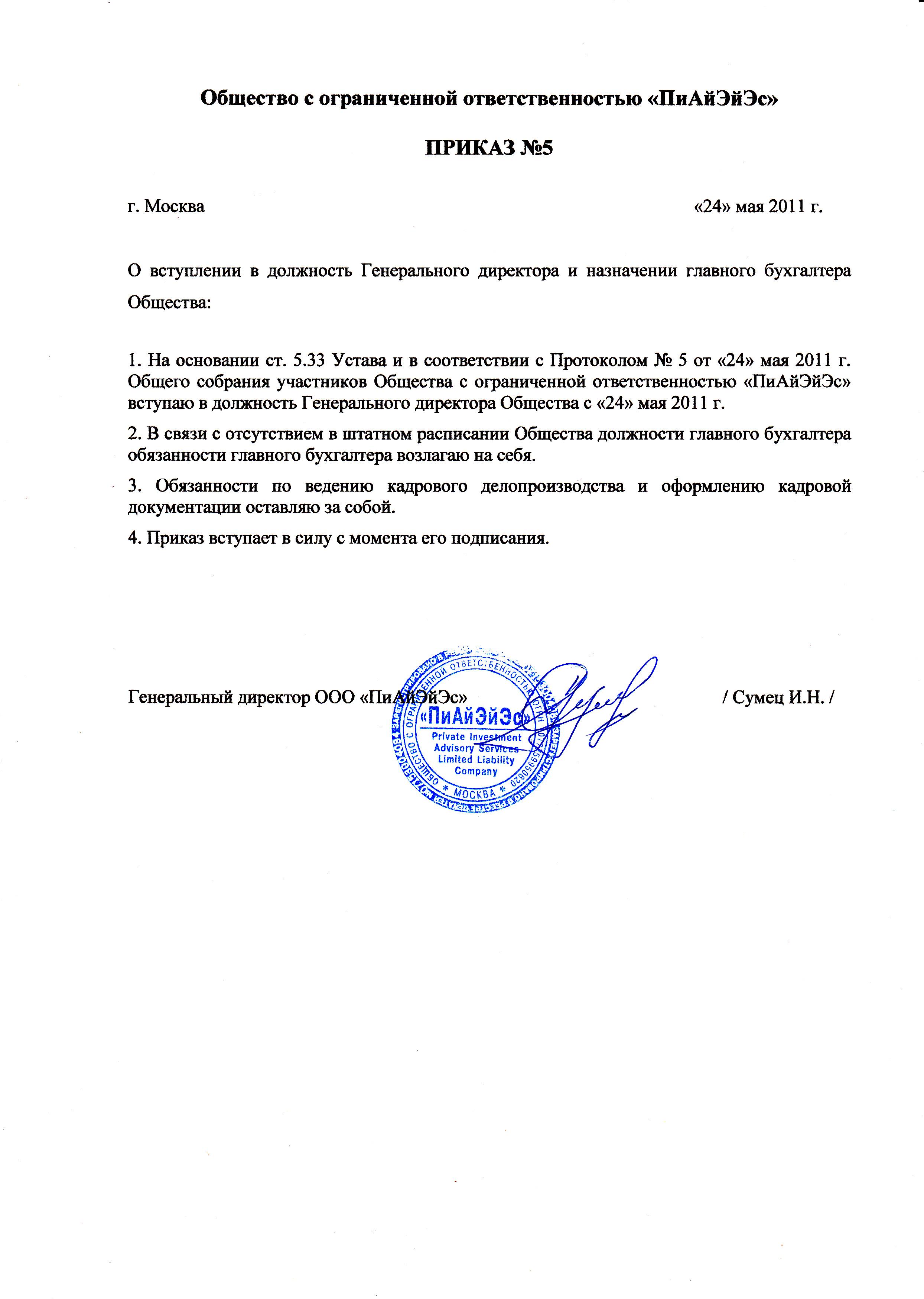 Россия: Кого судебные приставы могут не пустить
